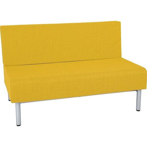 Canapé en mousse - 2 personnes